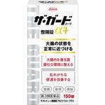 ザ・ガードコーワ整腸錠α3+ 150錠 [第3類医薬品]
