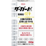 ザ・ガードコーワ整腸錠α3+ 350錠 [第3類医薬品]