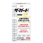 ザ・ガードコーワ整腸錠α3+ 550錠 [第3類医薬品]