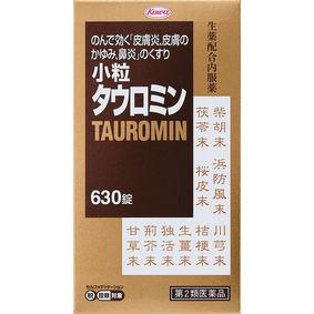 小粒タウロミン 630錠 [第2類医薬品]