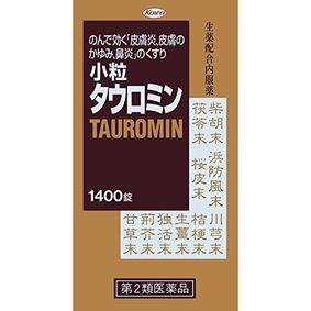 小粒タウロミン 1400錠 [第2類医薬品]