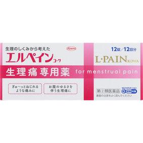 ★エルペインコーワ 12錠 [指定第2類医薬品]