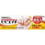 ケラチナミンコーワヒビエイド 35g [第3類医薬品]
