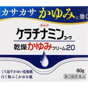 ケラチナミンコーワ乾燥かゆみクリーム20 80g [第3類医薬品]