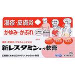 新レスタミンコーワ軟膏 30g [第3類医薬品]