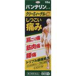★バンテリンコーワクリーミィーゲルα 10g [第2類医薬品]