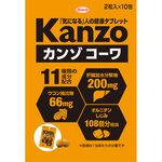 カンゾコーワ粒 5.02g[2粒(502mg)×10包]