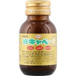 液キャベコーワG 50mL [第2類医薬品]