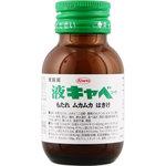 液キャベコーワ 50mL [第2類医薬品]