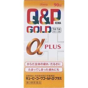 キューピーコーワゴールドα−プラス 90錠 [第3類医薬品]