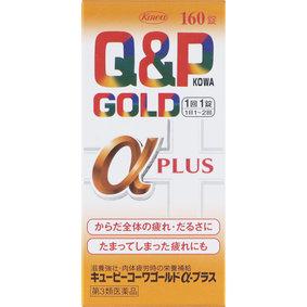 キューピーコーワゴールドα−プラス 160錠 [第3類医薬品]