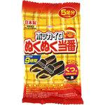 ホッカイロ ぬくぬく当番 くつ用 黒 5足(10個)