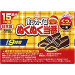 ホッカイロ ぬくぬく当番 くつ用 黒 15足(30個)