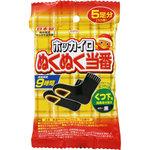 ホッカイロぬくぬく当番 くつ下用 黒 5足(10個)