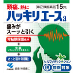 ハッキリエースa 15包 [指定第2類医薬品]