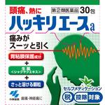 ハッキリエースa 30包 [指定第2類医薬品]
