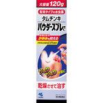 タムチンキ パウダースプレーC 120g [第2類医薬品]