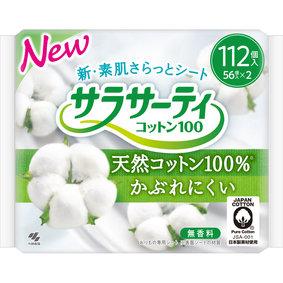 サラサーティコットン100 無香料 112個