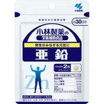 小林製薬の栄養補助食品 亜鉛<30日分> 15g(250mg×60粒)