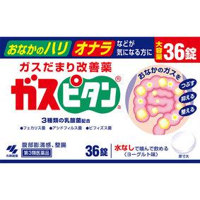 ガスピタンa 36錠 [第3類医薬品]