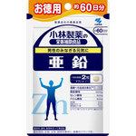 ※小林製薬の栄養補助食品 亜鉛<お徳用60日分> 30g(250mg×120粒)