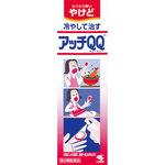 アッチQQ 40g [第2類医薬品]