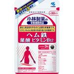 小林製薬の栄養補助食品 ヘム鉄 葉酸 ビタミンB12 23.4g(260mg×90粒)