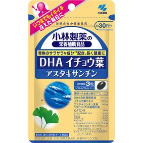 ※小林製薬の栄養補助食品 DHA イチョウ葉 アスタキサンチン 43.7g(485mg×90粒)