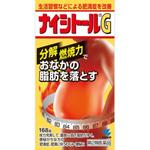 ナイシトールG 168錠 [第2類医薬品]