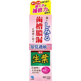 生葉s知覚過敏症状予防タイプ 100g
