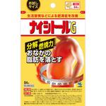 ナイシトールG 84錠 [第2類医薬品]