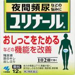 ユリナールa 12包 [第2類医薬品]