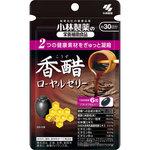 小林製薬の栄養補助食品 香醋 ローヤルゼリー 86.4g(480mg×180粒)