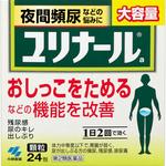 ユリナールa 24包 [第2類医薬品]