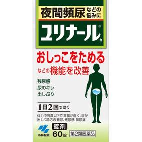 ユリナールb 60錠 [第2類医薬品]