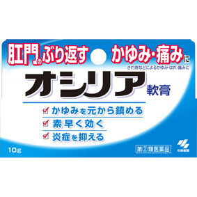 オシリア 10g [指定第2類医薬品]