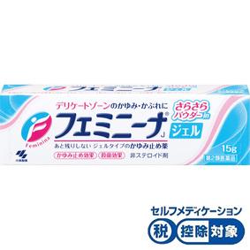 フェミニーナジェル 15g [第2類医薬品]