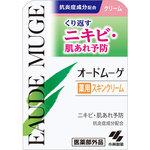 オードムーゲ薬用スキンクリーム 40g