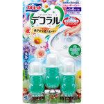 ブルーレットデコラル 爽やかな森と花の香り 7.5g×3本