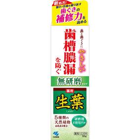 生葉m無研磨タイプ 95g