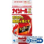 ナイシトール85a 280錠 [第2類医薬品]