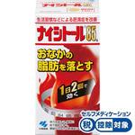 ナイシトール85a 140錠 [第2類医薬品]