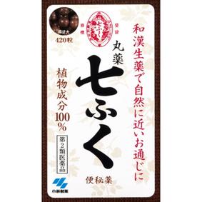 丸薬七ふく 420粒 [第2類医薬品]
