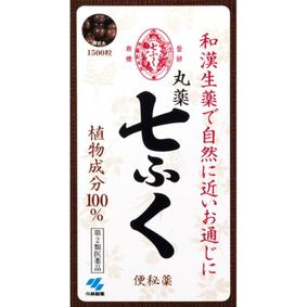 丸薬七ふく 1500粒 [第2類医薬品]