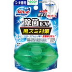 液体ブルーレットおくだけ除菌EX つけ替用 パワースプラッシュ 70mL