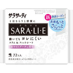 サラサーティSARA・LI・E 透明感のあるホワイトブーケの香り 72個