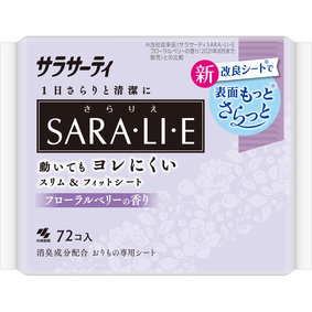 サラサーティSara・li・e フローラルベリーの香り 72個