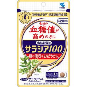 ※小林製薬のサラシア100 19.2g(320mg×60粒)
