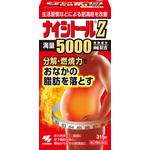 ナイシトールZ 315錠 [第2類医薬品]
