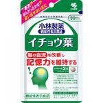 小林製薬の機能性表示食品 イチョウ葉 18g(200mg×90粒)